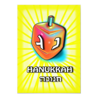 Dreidel Hanukkah PARTY INVITATION  Chanukah fun at Zazzle