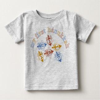 Dreidels My First Hanukkah T-Shirt