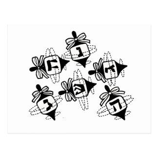 Dreidels Post Cards