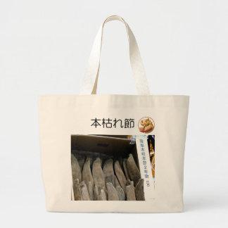 Dried Bonito Bag