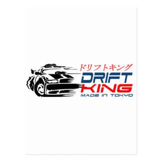 Drift King ( ドリフトキング ) Postcard