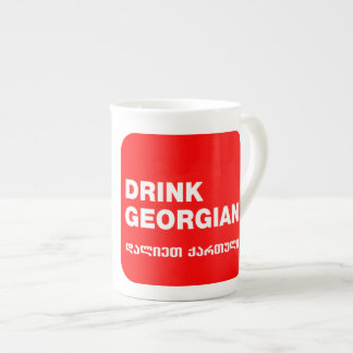 Drink Georgian! English + Georgian Mug