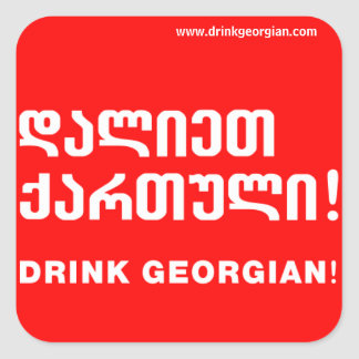 Drink Georgian! Sticker (Georgian language)