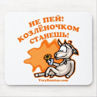 Drinking joke Russian Mouse Pad