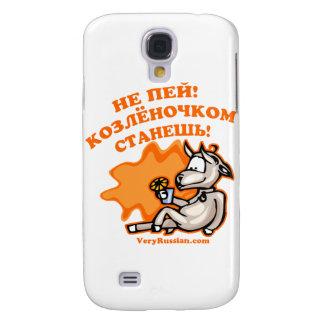 Drinking joke Russian Samsung Galaxy S4 Cover