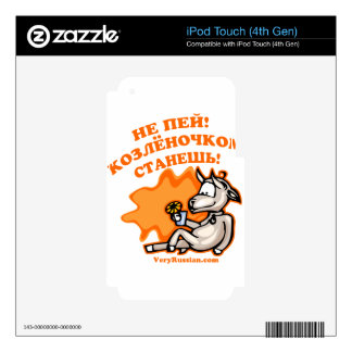 Drinking joke Russian iPod Touch 4G Decals