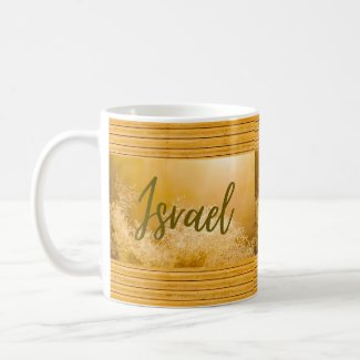 Drinking Mug Cup Israel Yellow Brown Gold