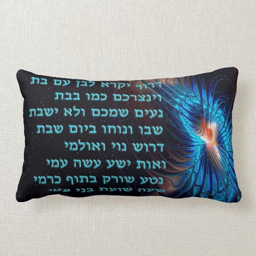 Dror Yikra - él proclamará la libertad Cojin