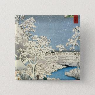 Drum bridge and Setting Sun Hill at Meguro Button