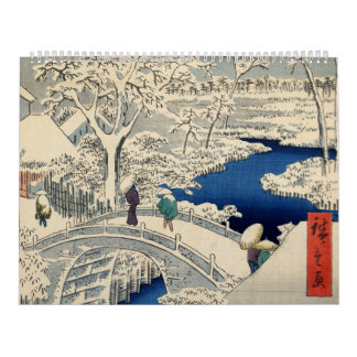 Drum Bridge at Meguro, by Ando Hiroshige Calendar