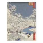Drum Bridge at Meguro, by Ando Hiroshige Postcard