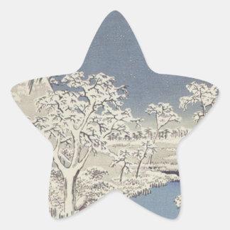 Drum Bridge at Meguro, by Ando Hiroshige Star Sticker