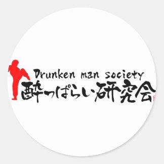 Drunkard workshop classic round sticker
