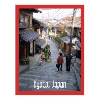 DSC00117, Kyoto, Japan Postcard