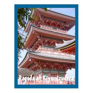 DSC00130, Pagoda at Kiyomizudera Postcards