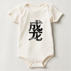 Duang! Baby Bodysuit