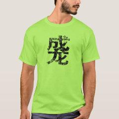 Duang! T-Shirt