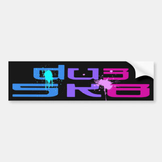 dub sk8 Sticker/Black Car Bumper Sticker
