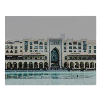 Dubai architecture postcard