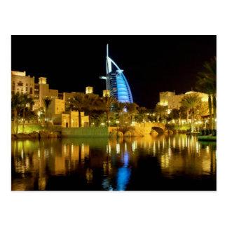 Dubai Burj Al-Arab Souk Madinat Jumeirah Emirates Postcard