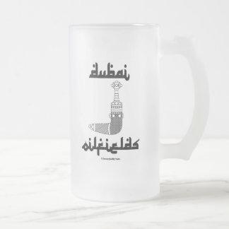 Dubai Oil Fields,Arab Dagger,Oil 16 Oz Frosted Glass Beer Mug