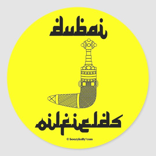 Dubai Oil Fields,Arab Dagger,Sticker,Oil,Gas,Rigs Classic Round Sticker