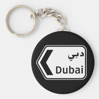 Dubai, señal de tráfico, United Arab Emirates Llavero Redondo Tipo Pin