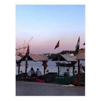 Dubai Spice Souk Postcard