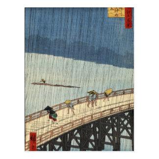 Ducha súbita sobre el puente y Atake (大 de Postal
