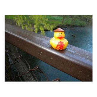 Duck Rail Postcard