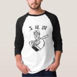 Dudeism Kaoru Betto Shirt
