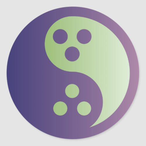 Dudeism Yin Yang Sticker (large circle)