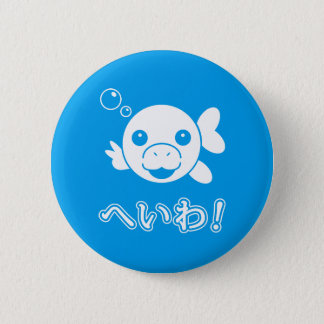Dugong Peace in Japanese Badge Pinback Button