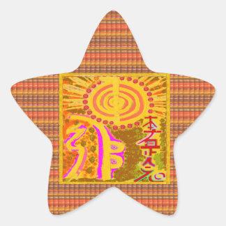 Dull Vintage Print: Finest Healing REIKI Symbols Star Sticker