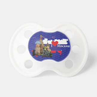 Dummy Moscow Russia Russia Pacifier
