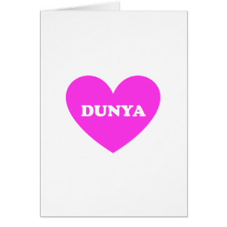 Dunya Card