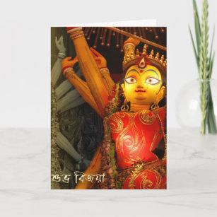 Bengali cards zazzle durga shuba bijaya bengali greetings card m4hsunfo