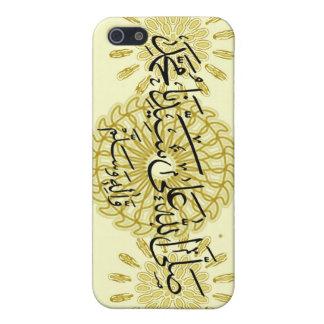 Durood Nabi salawat iPhone SE/5/5s Case