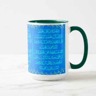 Durood Sharif on Mug Art work,