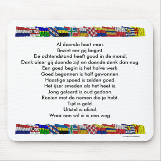 Dutch National and Provincial Flags Mouse Pad