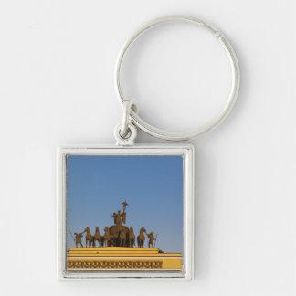 Dvortsovaya Square, Triumphal Arch, sunset 2 Keychain