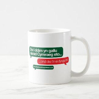 Dw i ddim yn gallu coffee mug