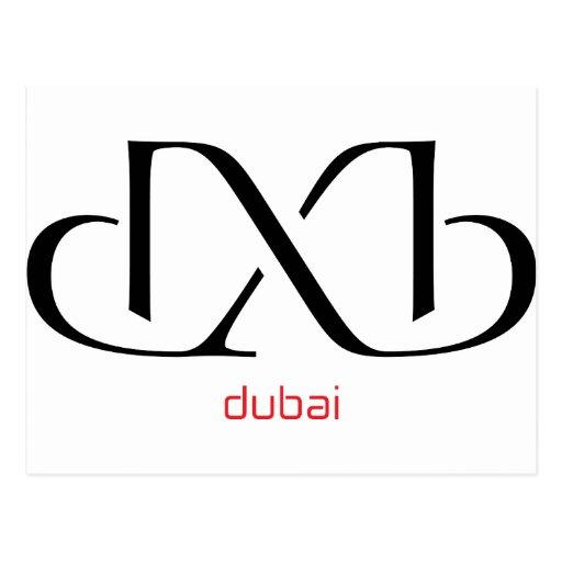 dxb - dubai postcards