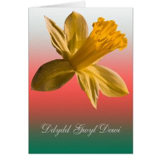 Dydd Gwyl Dewi Sant card_vertical Card