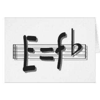 E=f flat card