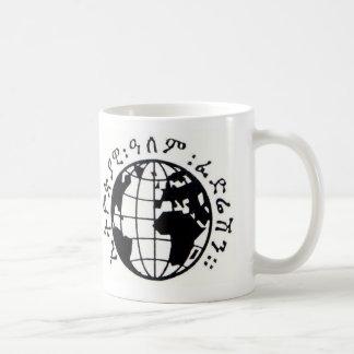 E.W.F. INC. - WORLD MUG