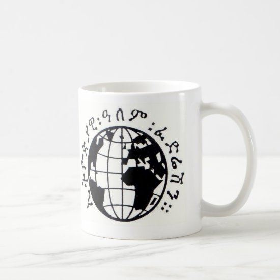 E.W.F. INC. - WORLD MUG