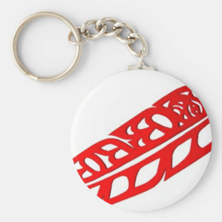 Eagle Feather Design Keychain