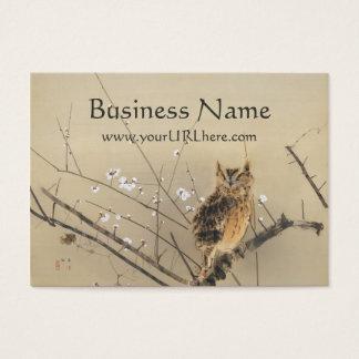 Early Plum Blossoms by Nishimura Goun, Owl Art Business Card