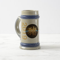 Earth Chinese Pig Year 2019 Greeting Beer Stein
